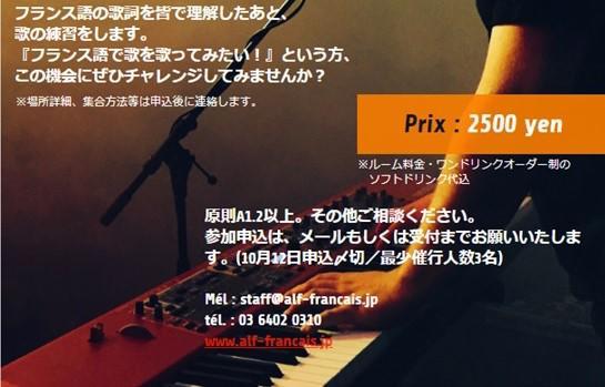 無題 - コピー1.jpg