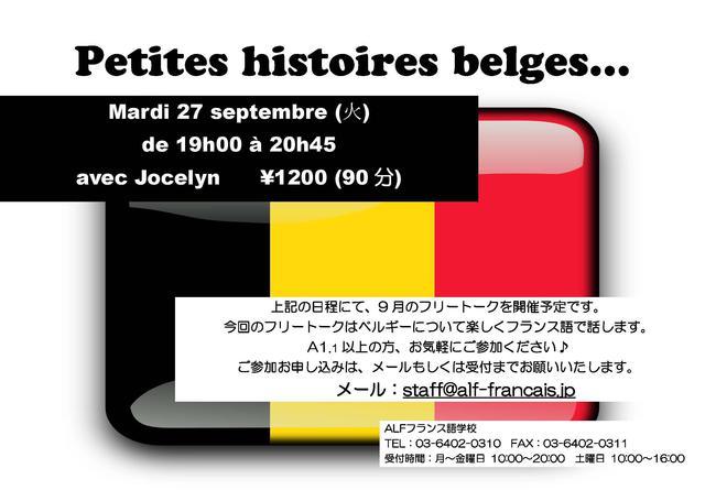 Petites histoires belges...