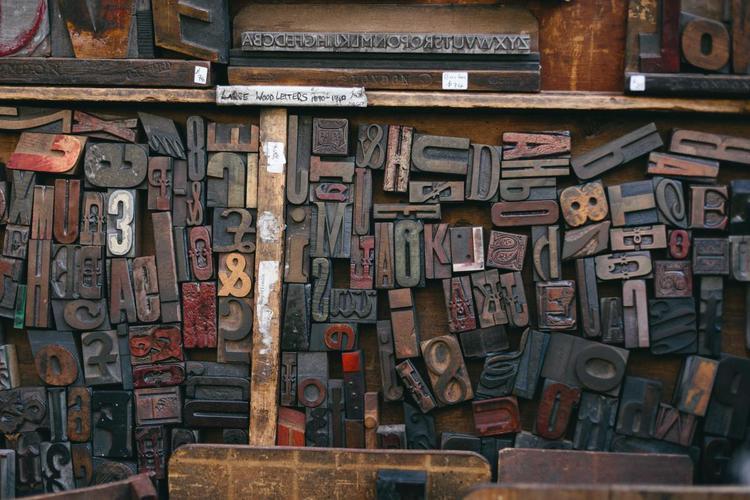 woodtype_wood_blocks_wood_type_type_vintage_wood_letterpress_block-872686.jpg